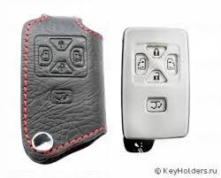 Чехлы для <b>ключей Toyota</b>   Чехлы для автомобильных <b>ключей</b> ...