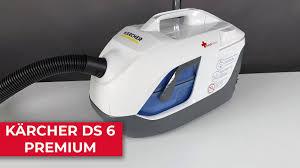 Обзор <b>пылесоса Karcher DS 6</b> Premium Mediclean с аквафильтром