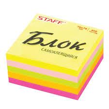 <b>Блок самоклеящийся</b> (<b>стикеры</b>) <b>STAFF</b>, НЕОНОВЫЙ, 76х76 мм ...