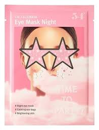 Купить <b>маска</b>-<b>патч для кожи вокруг</b> глаз ночная Time To Party! Eye ...