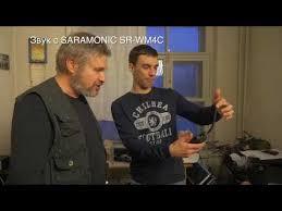 Intolerable. <b>Крепление</b> на пояс <b>Saramonic WM4C</b>-<b>BC1</b> для ...