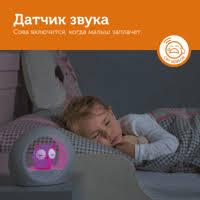 <b>Ночники</b> Zazu: Купить в Москве   Цены на Aport.ru