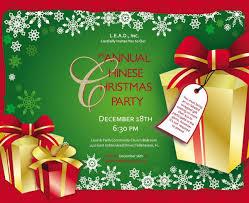printable christmas party invitations templates info christmas party tickets templates christmas party ticket template