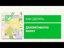 <b>Рамка</b> Inspire «Nature», <b>30х40 см</b>, цвет дерево в Москве – купить ...
