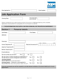 job application form template printable documents employment application form middot view full size