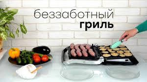 <b>Гриль</b>-духовка 3-в-1! Обзор <b>Redmond Steak&Bake RGM</b>-M806P ...
