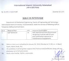 job archives international islamic university walk in interview lab technician