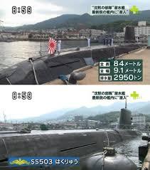 「1910年 - 日本海軍の第六潜水艇が広島湾でガソリン潜航の訓練中に遭難」の画像検索結果