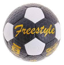 Купить футбольный <b>мяч TORRES Freestyle</b> F30135 Размер 5 ...