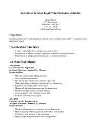 customer service objective resume resume cover letter example customer service objective resume