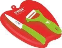 <b>Vitesse</b> VS-2719 – купить <b>набор ножей</b>, сравнение цен интернет ...