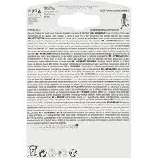 <b>Батарейка</b> алкалиновая Energizer <b>A23</b>/E23A в Москве – купить по ...