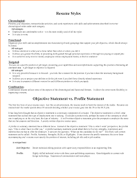 personal statement resume personal statement on resume template big mama s fireworks personal statement on resume template big mama s fireworks