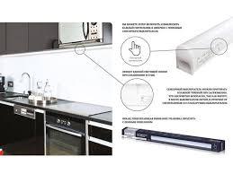 <b>Estares светильник светодиодный</b> линейный 4W(350lm) Белый ...