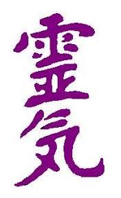 Resultado de imagen de simbolo de reiki