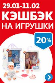 <b>Пазлы Step Puzzle Смешарики</b> – купить в интернет-магазине ...
