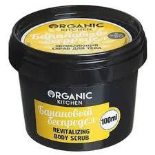 Organic Kitchen / Обновляющий скраб для тела ... - OdaStore