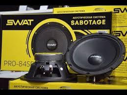 Обзор <b>Swat</b> Sabotage pro 64sr/pro-84sr - YouTube