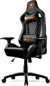 <b>Кресло компьютерное Cougar ARMOR</b>-S (black)