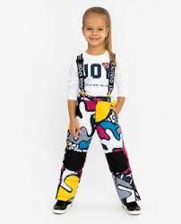 Детские <b>брюки</b> – купить в интернет-магазине Gulliver с доставкой ...