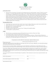 johnson state college sports medicine sickle cell trait waiver