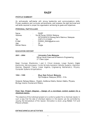 resume template blank fill forms to out regard word 81 marvelous word 2007 resume template