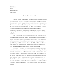 argument essay example our work sample argument essays