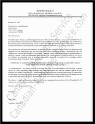 cover letter examples for dance teachers resume writing resume cover letter examples for dance teachers dance instructor samples cover letters livecareer resume cover letter sample