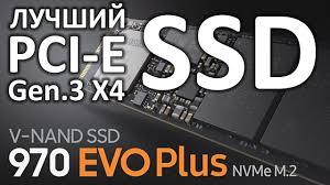 Лучший NVMe PCI-E SSD или обзор на SSD <b>диск SAMSUNG</b> M.2 ...