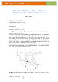 (PDF) New locality for Bellevalia trifoliata (Hyacinthaceae) from ...