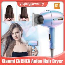 Qoo10 - Xiaomi ENCHEN <b>Anion Hair Dryer 1200W</b> Styling Tools ...