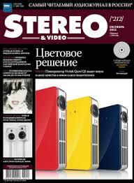 Журнал Stereo&Video № 10, 2012 / Stereo.ru