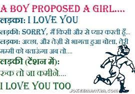 Funny-pictures-with-quotes-for-facebook-in-hindi (2) - Funny And ... via Relatably.com
