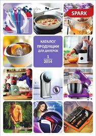 Spark DAP 1/2014 by Arttek - issuu