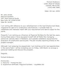 Job Cover Letter Engineering happytom co Software Tester Cover Letter Example