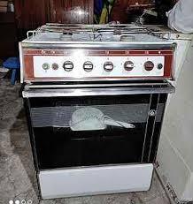 Купить недорого <b>плиты</b>, варочные панели и духовые шкафы в ...