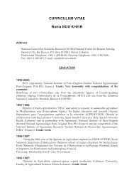 first job resume resume badak resume no work experience