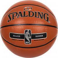 <b>Мяч</b> баскетбол <b>Spalding NBA</b> в России. Сравнить цены, купить ...