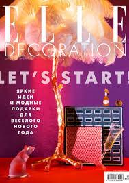 <b>Журнал Elle Decor</b> - читать электронную версию издания