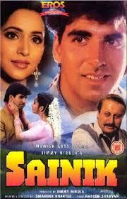 Hindi Lyrics > Sainik > Kitni Hasrat Hai. sainik Following is the lyrics of 'Kitni Hasrat Hai' song from hindi movie 'Sainik'. Song. : Kitni Hasrat Hai - sainik