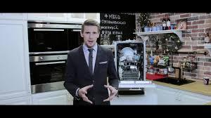 Обзор <b>встраиваемой посудомоечной машины Midea</b> MID45S100 ...