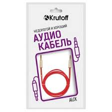 Аудио кабель <b>AUX Krutoff Spring</b> красный 1m (пакет) купить оптом ...