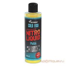 <b>Ароматизатор</b> жидкий <b>Allvega Nitro Liquid</b> Gold Fish 250мл (РЫБА)