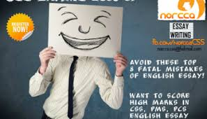 most common mistakes the candidates commit while attempting   most fatal english essay mistakes amp how to avoid these for css