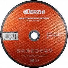 Купить <b>диски</b> для пил и ушм 230 мм в Краснодаре по отличной ...