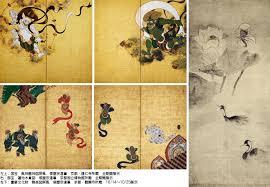 「「琳派 京を彩る」の画像検索結果