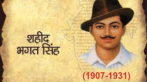 shaheed bhagat singh s th birth anniversary jayanti quotes