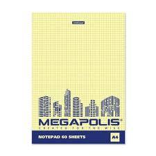 <b>Блокнот на клею</b> А4 60л <b>ErichKrause</b> MEGAPOLIS Yellow Concept ...