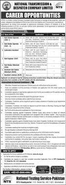 ntdc nts job application form