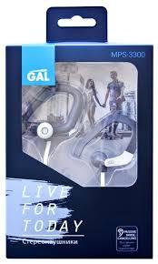 Купить <b>Наушники GAL MPS-3300 white/grey</b> по низкой цене с ...